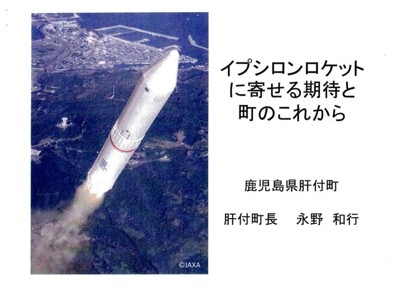f:id:Imamura:20121029214545j:plain