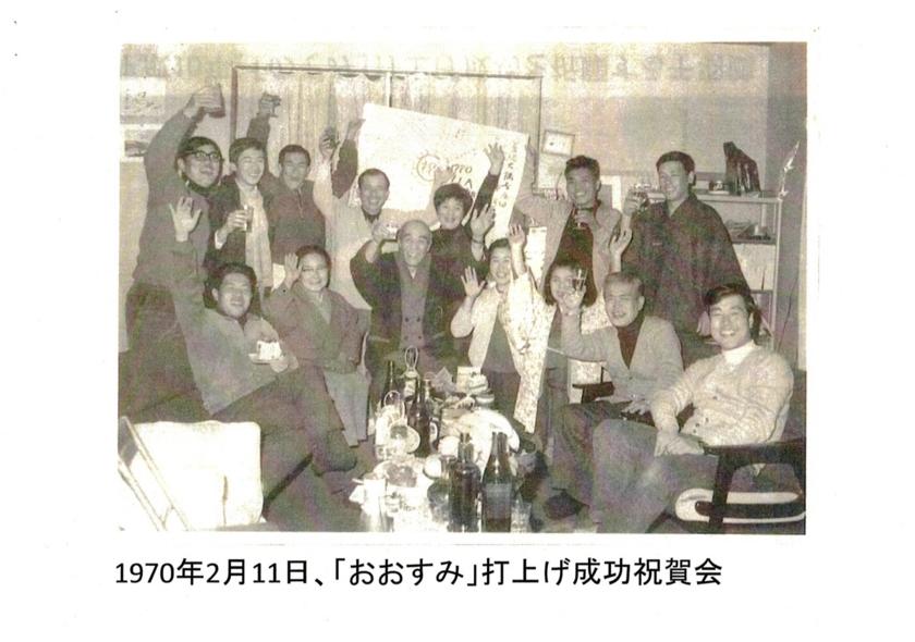 f:id:Imamura:20121029214547j:plain