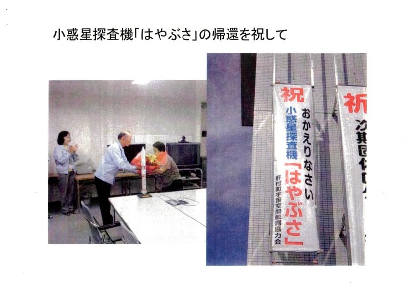 f:id:Imamura:20121029214551j:plain
