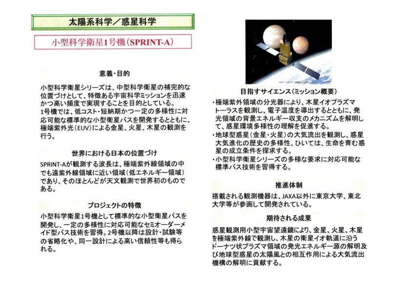 f:id:Imamura:20121029214554j:plain