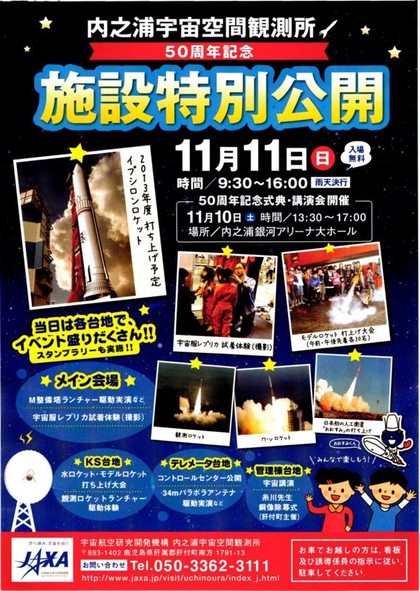 f:id:Imamura:20121029214557j:plain