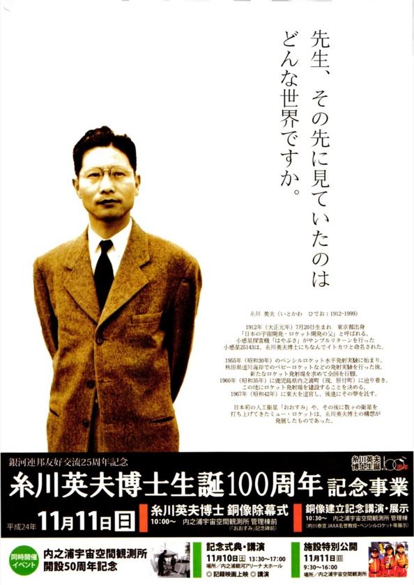 f:id:Imamura:20121029214558j:plain