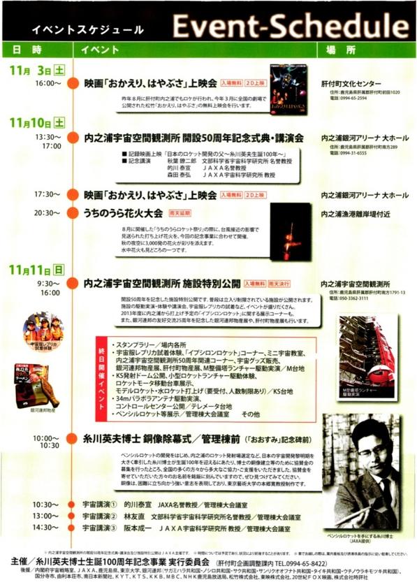 f:id:Imamura:20121029214559j:plain