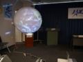 12/11/08 TRMM15周年