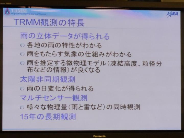 f:id:Imamura:20121107122442j:plain