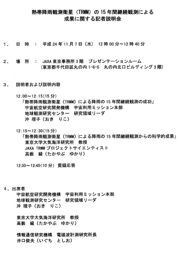 f:id:Imamura:20121108005316p:plain