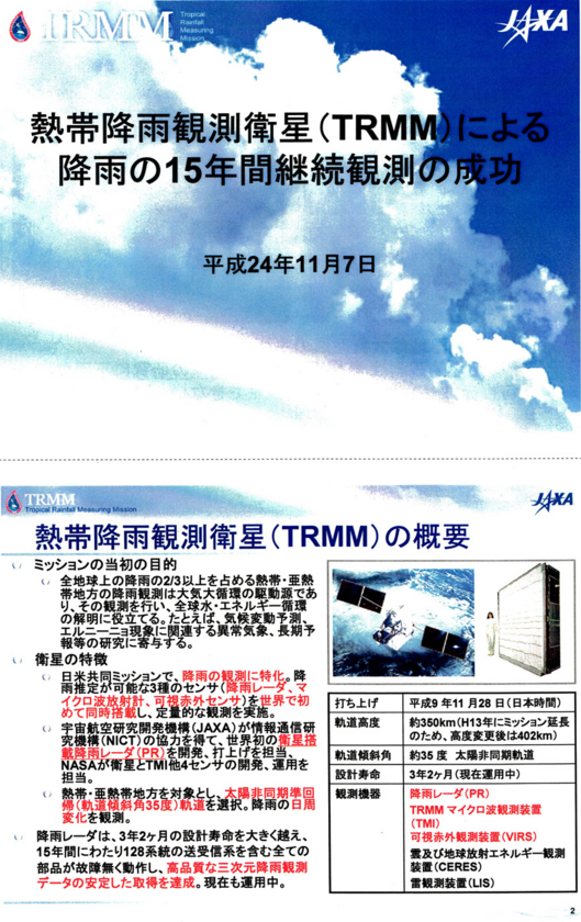 f:id:Imamura:20121108005317j:plain