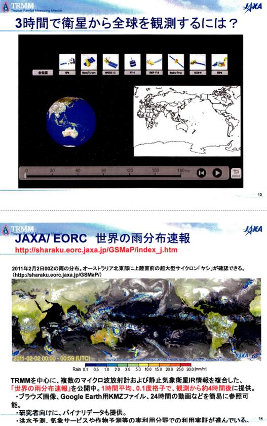 f:id:Imamura:20121108005323j:plain