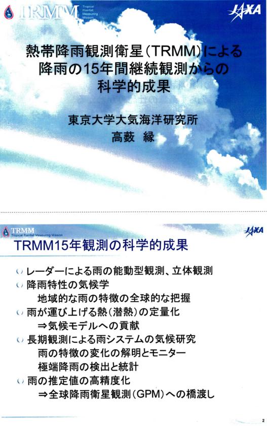 f:id:Imamura:20121108005325j:plain