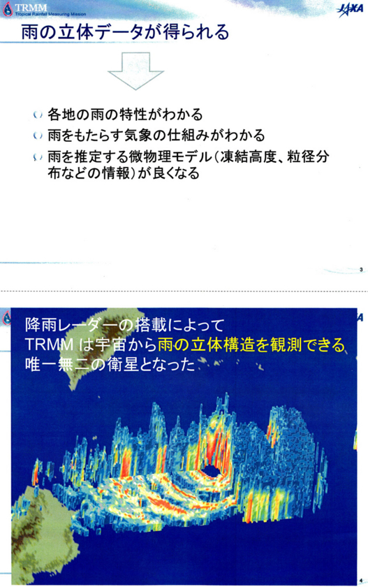 f:id:Imamura:20121108005326j:plain