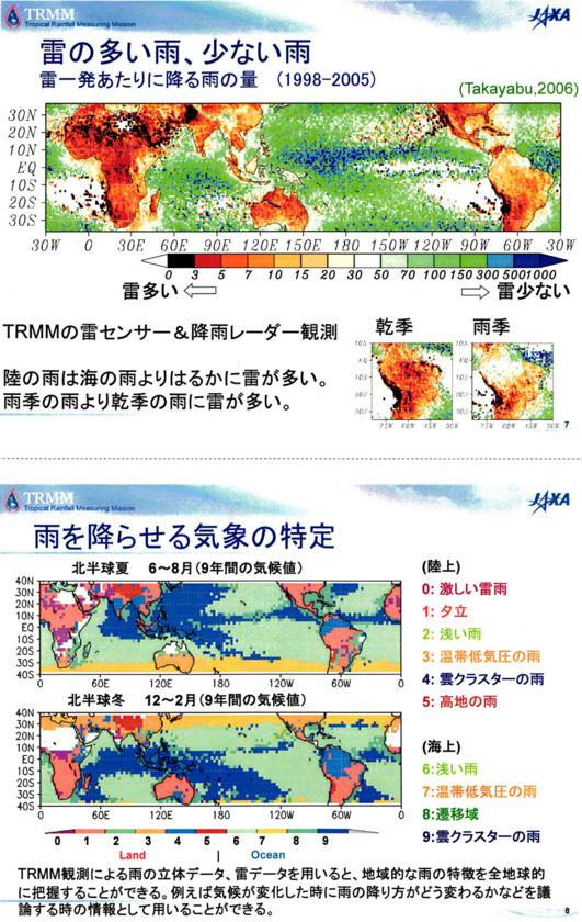 f:id:Imamura:20121108005328j:plain