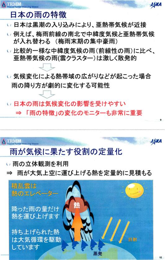 f:id:Imamura:20121108005329j:plain