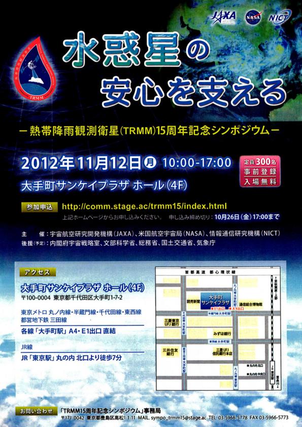 f:id:Imamura:20121108005334j:plain