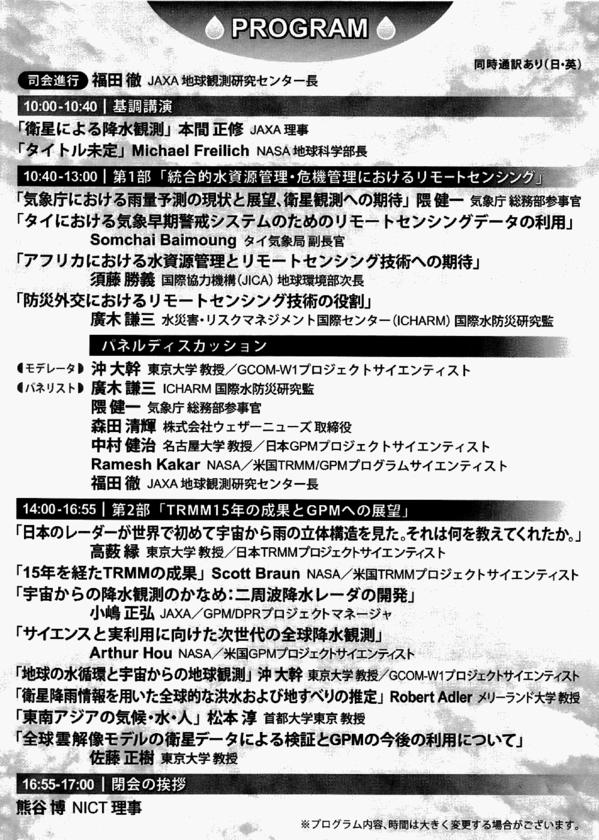 f:id:Imamura:20121108005335p:plain