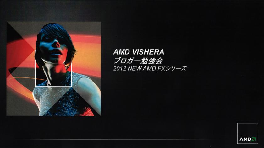 f:id:Imamura:20121123164507j:plain