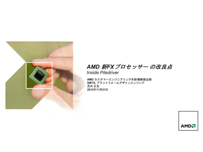 f:id:Imamura:20121123164520j:plain