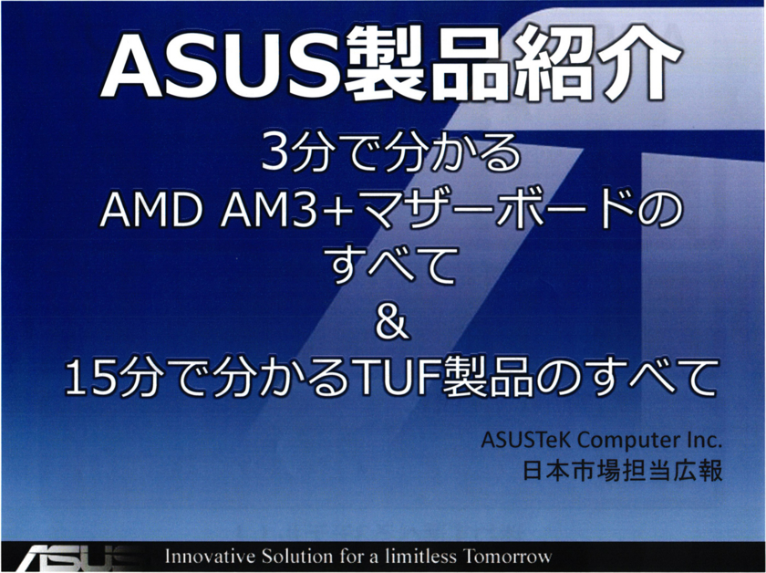 f:id:Imamura:20121123164535j:plain