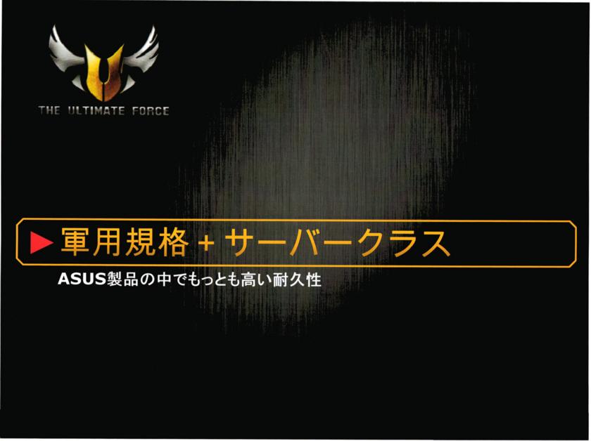 f:id:Imamura:20121123164540j:plain