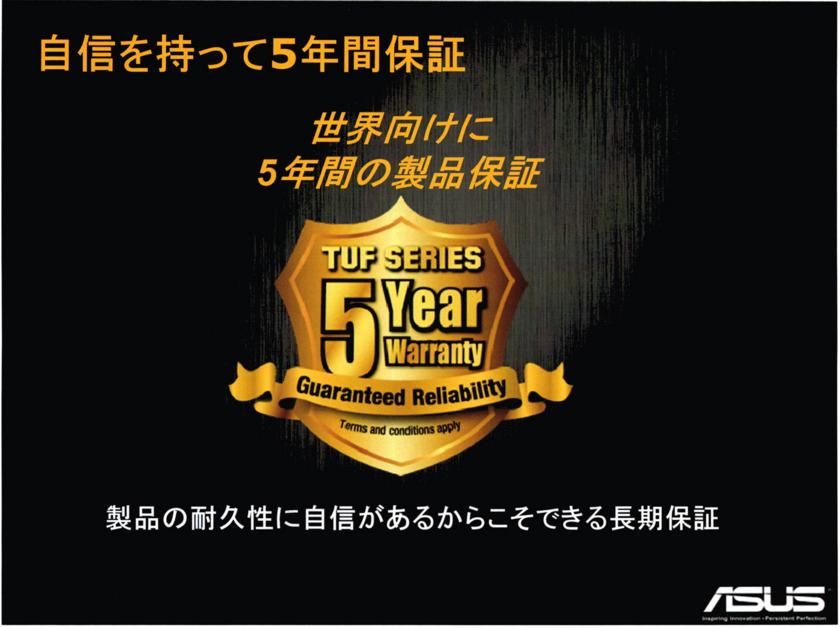 f:id:Imamura:20121123164544j:plain