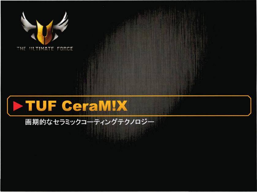 f:id:Imamura:20121123164545j:plain
