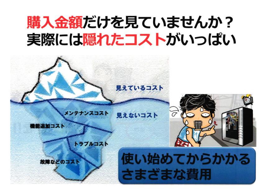 f:id:Imamura:20121123164553j:plain