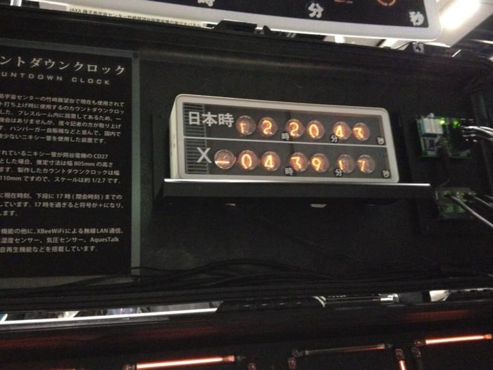 f:id:Imamura:20121202122057j:plain