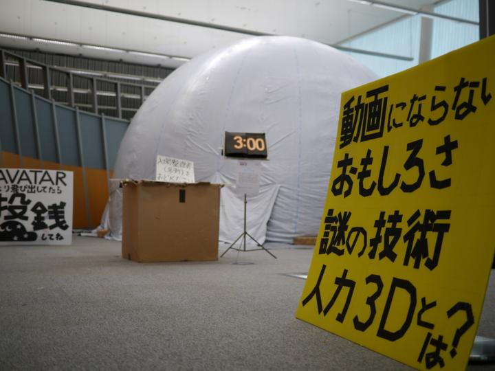 f:id:Imamura:20121202144425j:plain