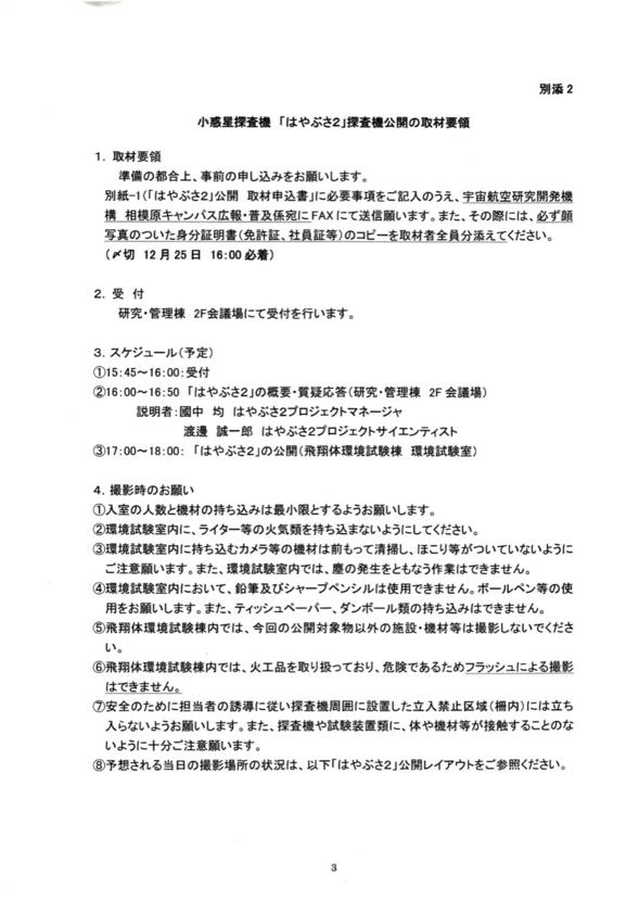 f:id:Imamura:20121226225145j:plain