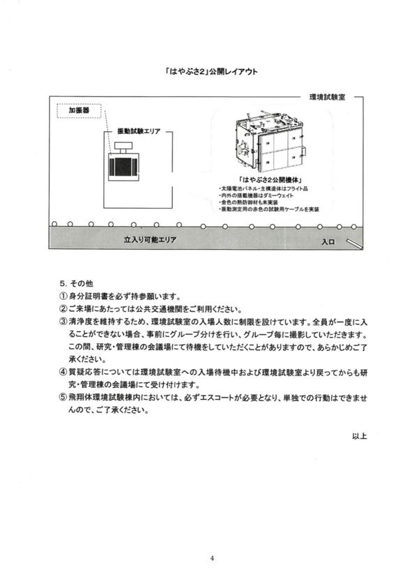 f:id:Imamura:20121226225146j:plain