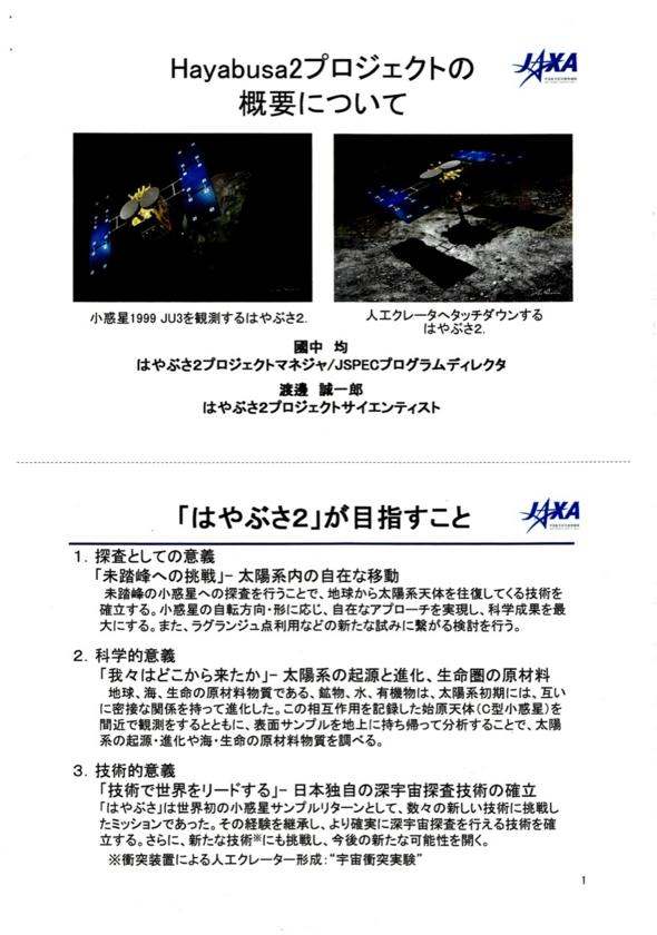 f:id:Imamura:20121226225147j:plain