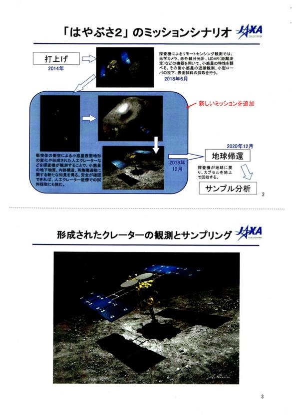 f:id:Imamura:20121226225148j:plain