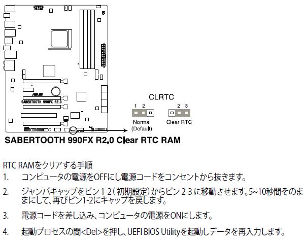 f:id:Imamura:20130201181422p:plain