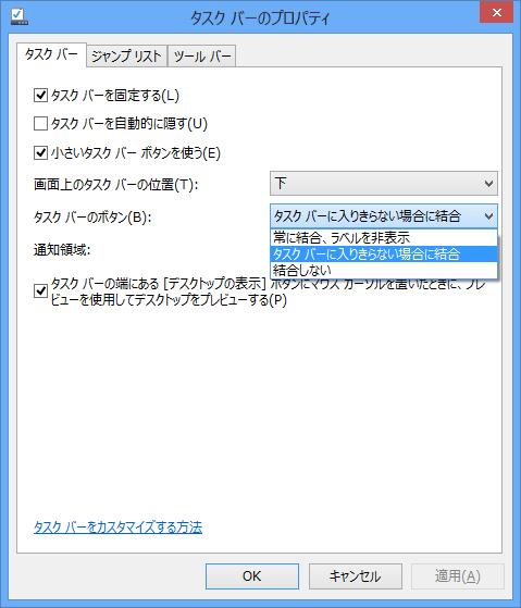 f:id:Imamura:20130207142443p:plain