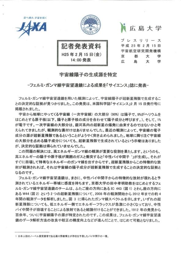 f:id:Imamura:20130215233913j:plain