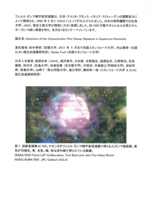 f:id:Imamura:20130215233914j:plain