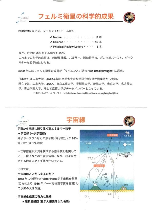 f:id:Imamura:20130215233917j:plain