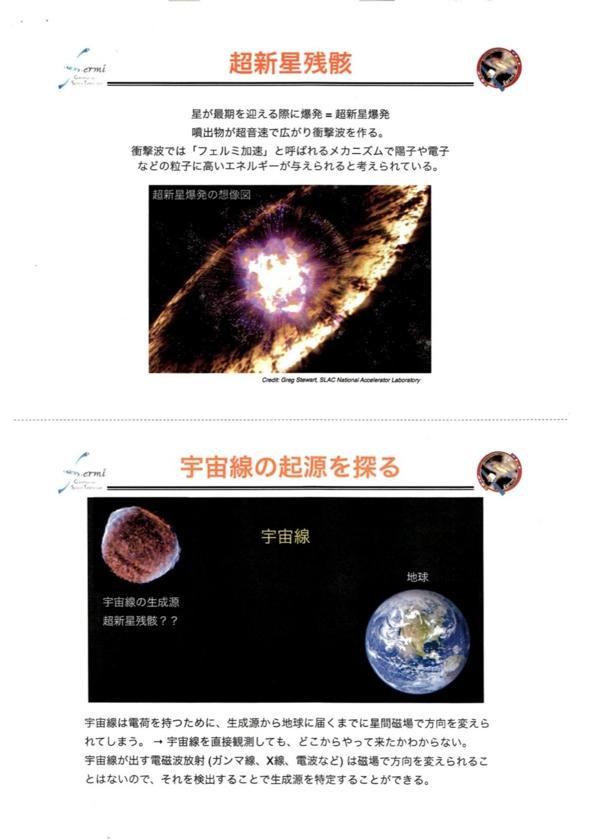 f:id:Imamura:20130215233918j:plain