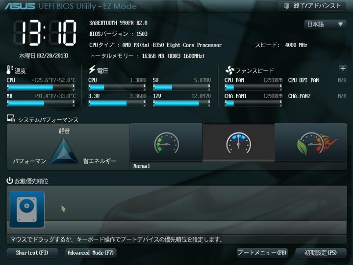 f:id:Imamura:20130221194908p:plain