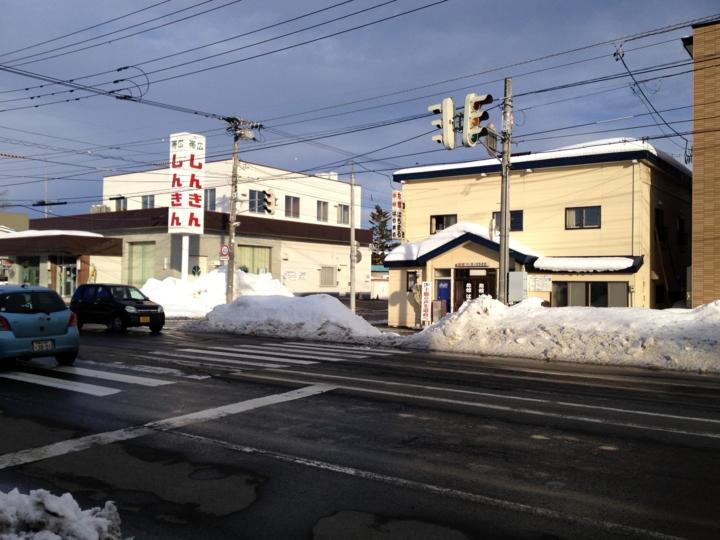 f:id:Imamura:20130302155614j:plain