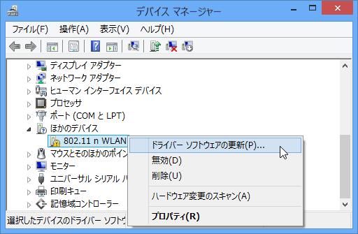 f:id:Imamura:20130312170655p:plain