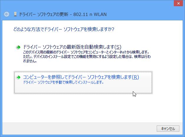 f:id:Imamura:20130312170656p:plain