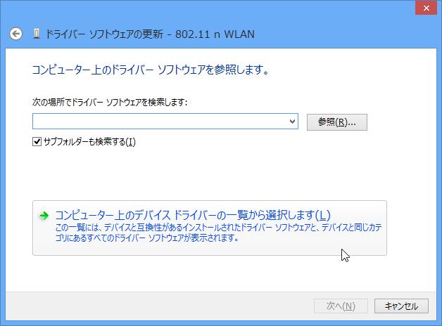 f:id:Imamura:20130312170657p:plain