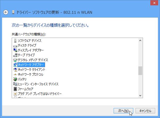 f:id:Imamura:20130312170658p:plain