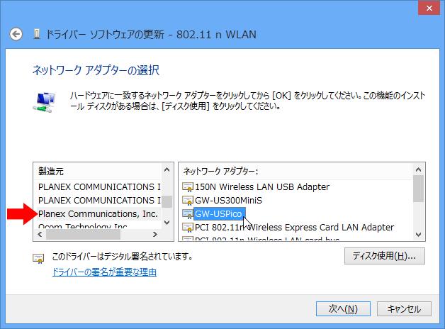 f:id:Imamura:20130312170659p:plain
