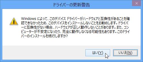 f:id:Imamura:20130312170700p:plain
