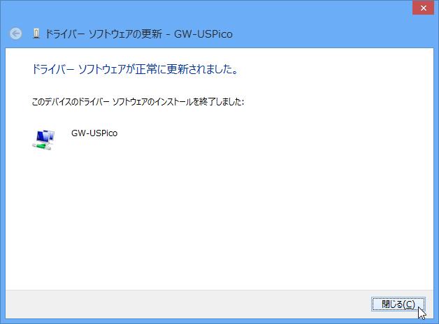 f:id:Imamura:20130312170701p:plain