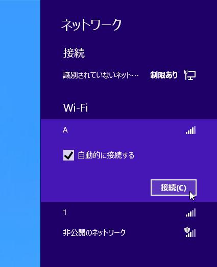 f:id:Imamura:20130312170703p:plain