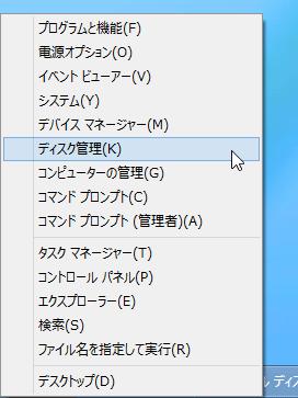 f:id:Imamura:20130312231729p:plain