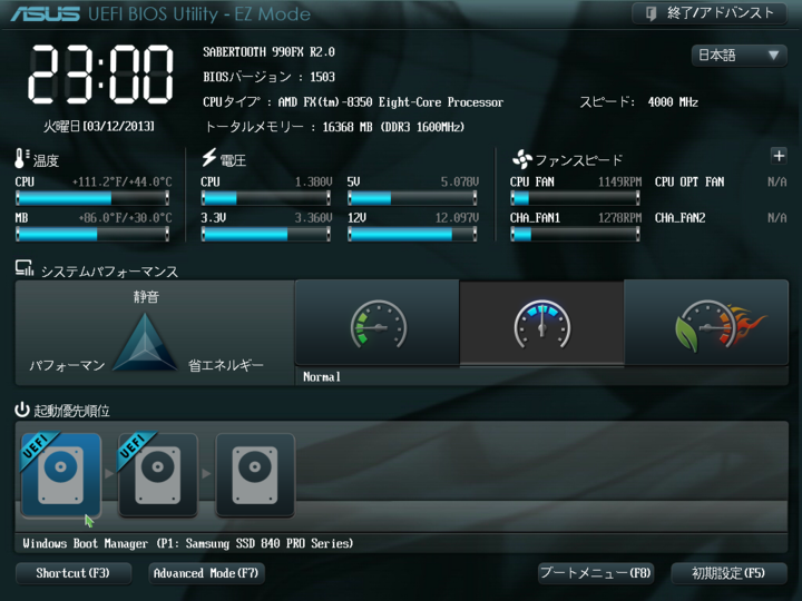 f:id:Imamura:20130312232653p:plain