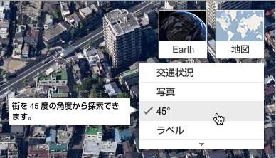 f:id:Imamura:20130321202726p:plain